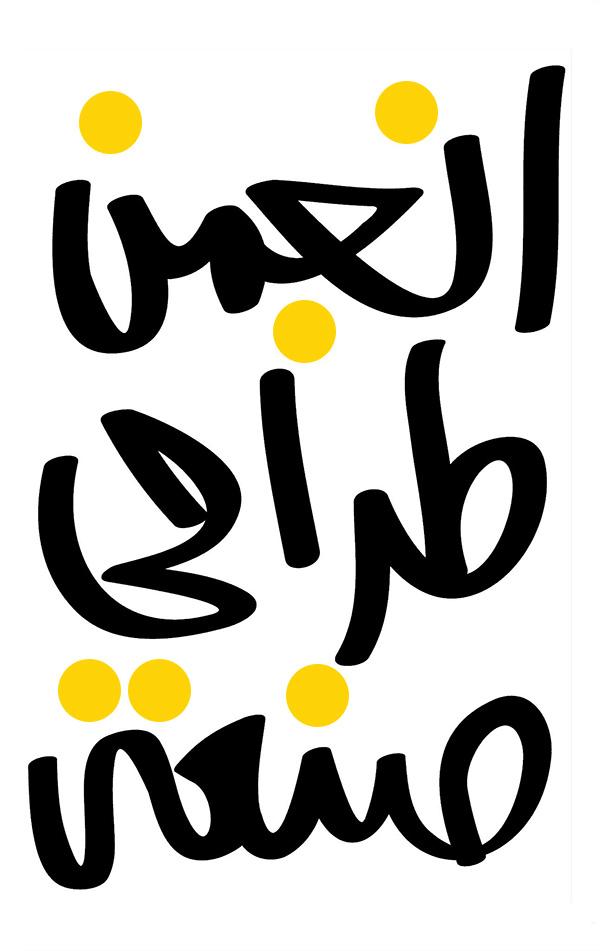 لوگو انجمن علمی طراحی صنعتی