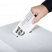 انتخابات انجمن علمی طراحی صنعتی، انجمن علمی طراحی صنعتی دانشگاه آزاد