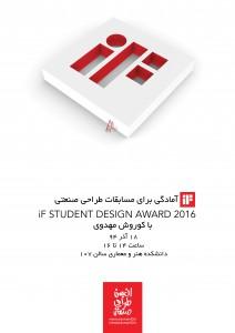کوروش مهدوی، مسابقه iF، انجمن علمی طراحی صنعتی دانشگاه آزاد