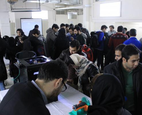 کارگاه دانشگاه آزاد واحد تهران مرکز