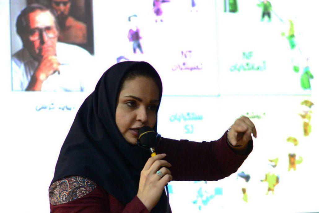 Zoya Norouzi, زویا نوروزی